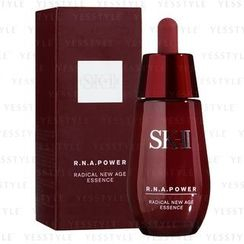 SK-II - R.N.A. Power Radical New Age Essence