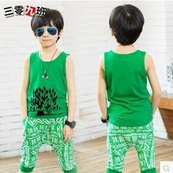 Lullaby - Kids Set: Print Tank Top + Harem Pants