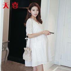 Megumi - Maternity Short Sleeve Eyelet Lace Dress
