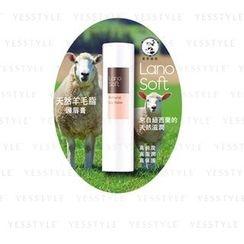Mentholatum - Lano Soft Natural Lip Balm