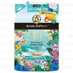 Ahalo Butter - Rich Gloss & Damage Repair Shampoo Refill