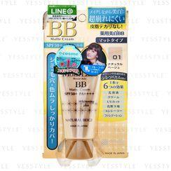 brilliant colors - Moist Labo BB Mat Cream SPF 40 PA+++ (#01 Natural Beige)