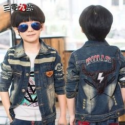Lullaby - Kids Print Denim Jacket