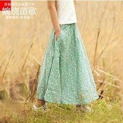 Floral Elegance - Pocket Detail Floral Maxi Skirt