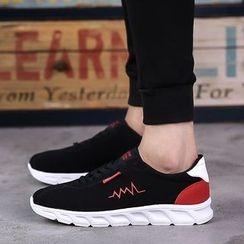 Main Road - Colour Block Sneakers
