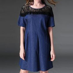 Mythmax - Denim A-Line Dress