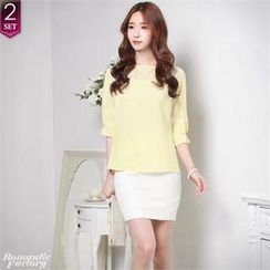 Romantic Factory - Set: Sheered-Yoke Elbow-Sleeve Chiffon Top + High-Waist Pencil Skirt
