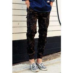 Ohkkage - Camouflage Harem Pants