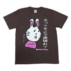 A.H.O Laborator - Funny Japanese T-shirt Invective Rabbit 'ee? sokode Gyakugire?'