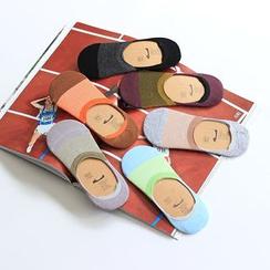 Gemini - No Show Socks