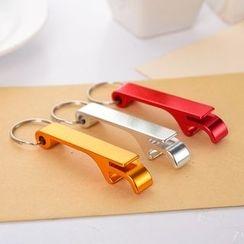 四季美 - 開瓶器鎖匙扣