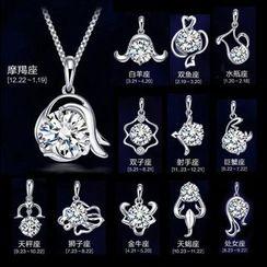 Suu - Zodiac Rhinestone Sterling Silver Pendant Necklace