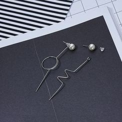 Wind Valley - Non-Matching Faux Pearl Drop Earrings