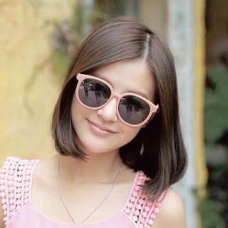 Cuteberry - Contrast-Trim Round Sunglasses
