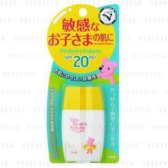 OMI - Sun Bears Kids Sun Block Lotion SPF 20 PA+(Yellow)