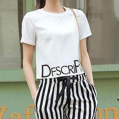 Cobogarden - Short Sleeved Lettering T-shirt
