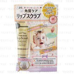 Canmake - Day and Night Treatment Lip Scrub