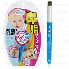 Elizabeth 伊麗莎伯 - Poretol Pore's Care Nose Wash Brush