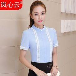 Skyheart - Lace Trim Short Sleeve Dress Shirt