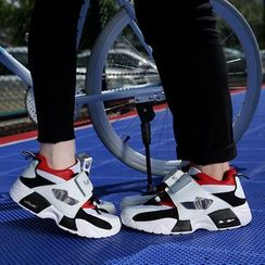 Easy Steps - Velcro Sneakers