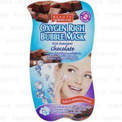 Beauty Formulas - 巧克力富气泡泡面膜