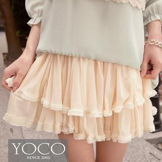 Tokyo Fashion - Elastic-Waist Lace-Trim Layered Skirt