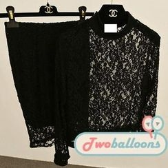 JVL - Set: Lace Top + Skirt