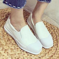 Super ME - Paneled Slip-On Sneakers