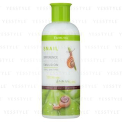 Farm Stay - Visible Difference Black Pearl Hand Cream