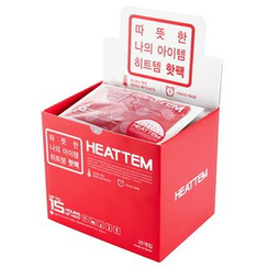 LIFE STORY - Set: 'HEATTEM' Series Heat Pack (20 pcs)