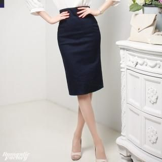 Romantic Factory - High-Waist Stitched Denim Pencil Skirt