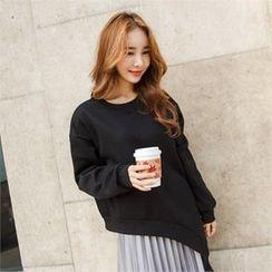 clicknme - Cutout-Hem Brushed-Fleece Lined Pullover