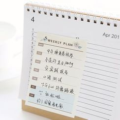 Cute Essentials - Checklist / Planner Notepad