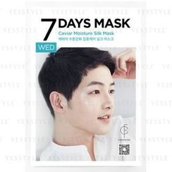 forencos - 7 Days Mask Caviar Moisture Silk Mask (Wednesday)