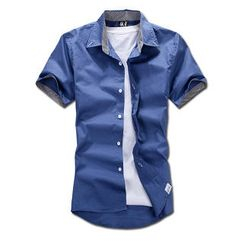 MR.PARK - Short-Sleeved Button-Front Shirt