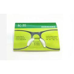 Lens Club - Glasses Nose Pad