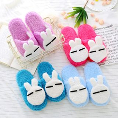 School Time - Animal Fleece Slippers