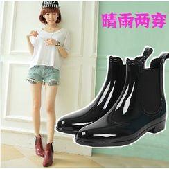 Rivari - Pointy Rain Short Boots
