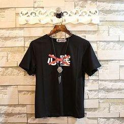 Sundipy - Short-Sleeve Printed T-Shirt