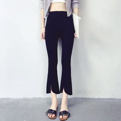 Moon City - Front Split Bell Bottom Cropped Pants