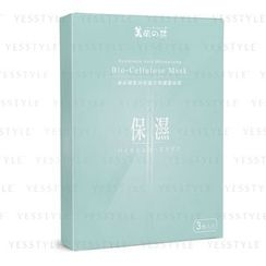 BeautyMate - Hyaluronic Acid Moisturizing Bio-Cellulose Mask