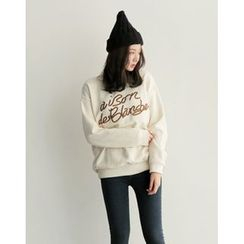 UPTOWNHOLIC - Fleece-Lined Cotton Pullover