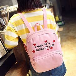 Youme - Letter Embroidered Backpack