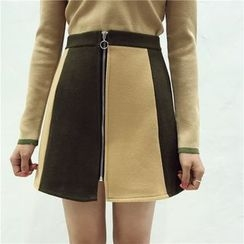 Octavia - Color Block Zip Front A-Line Skirt