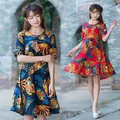 Diosa - 印花麻布棉質短袖連衣裙