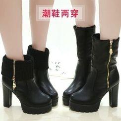 Yoflap - Chunky Heel Zip Mid-calf Boots