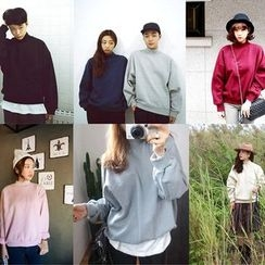 Mr. Cai - Plain High Neck Sweatshirt