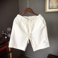 Hansler - Drawstring-Waist Shorts