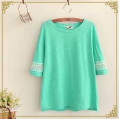 Fairyland - Perforated Short-Sleeve T-shirt