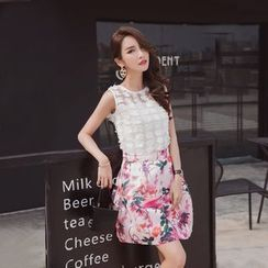 Tang House - Set: Sleeveless Embroidered Top + Floral Skirt